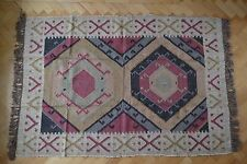 Large Kilim Rug Indian Hand Knotted Hexagon Geometric 120x180cm 4x6ft Jute Wool