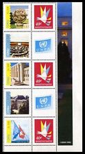 United Nations UN Geneva #506b S34v1 40th An 2009 Personalized Stamp Strip of 5
