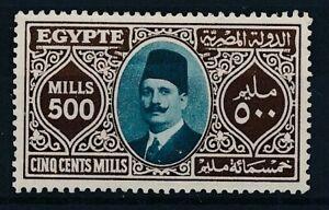 [31110] Egypt 1927/31 Good stamp Very Fine MH