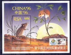 South Africa 1996 MNH no Gum, Year of Rat, Rodents