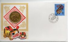 um034 China T107 Year of Tiger Stamp FDC Inlaid with Bing-Yin Year Bronze Medal