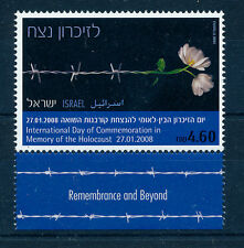 ISRAEL 2008 INTERNATIONAL HOLOCAUST DAY STAMP WITH TAB MNH