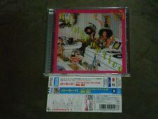 The Meters Rejuvenation Japan CD