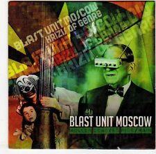 (EM727) Blast Unit Moscow, Roller Coaster Ride / Rain - DJ CD