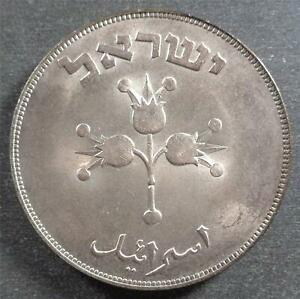 Israel, Silver 500 Pruta, JE5709 (1949), UNC, unevenly toned
