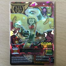 Animal Kaiser Evolution Ver 8 Ultra Rare Card - Kaiser Coral