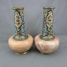 ein paar alte Emaille Vasen Frankreich