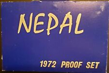 1972 Nepal 7 Coin Proof Set! KM-PS5!