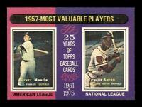 1975 Topps Set Break # 195 MVP's Mickey Mantle Hank Aaron NM-MT *OBGcards*