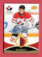 2016-17 Joe Hicketts Upper Deck Team Canada Juniors Auto Patch 131/199 - Detroit