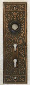 Vintage Copper Victorian Style Door Knob Back Plate