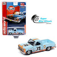 1:64 M2 Drivers Release 68-1958 Chevrolet Apache Stepside #11228-68 MAUI