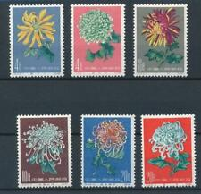 [57142] China 1961 Flowers Very good set MH Very Fine stamps