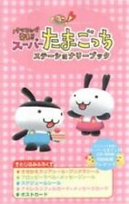 Tamagotchi: Super Tamagotchi stationery book on PC