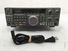 Kenwood R-5000 Shortwave Radio With Ac Cord
