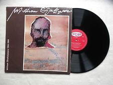 "LP WILLIAM SHAKESPEARE ""Homage to Shakespeare"" ARGO NF 4 UK µ"