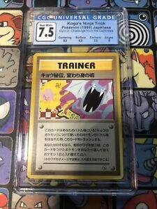 Pokemon Gym 2 Kogas Ninja Trick CGC Near Mint 7.5 Banned PSA BGS Japanese