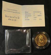Thailand Saturday Buddha Medal Coin Phra Naga Prok Protection Thai Gold Color