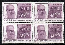 India estampillada sin montar o nunca montada 1981 Henry Heras (historiador) conmemoración, bloque de 4