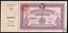 PALESTINE 100 Pounds New 1948 RARE UNC WAR FUND CASH ARAB MONEY EGYPT BILL NOTE