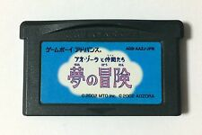 USED Nintendo GBA Ao Zora to Nakama Tachi Yume no Bouken JAPAN Game Soft Only
