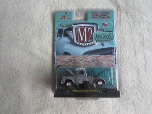 M2 Machines:  2012 Auto-Trucks:  1958 Chevrolet Apache Tow Truck NIP