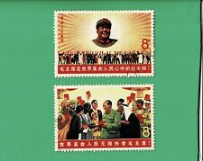 Stamp China PRC 1967 W6 18th Anniversary of the People's Republic used have gum