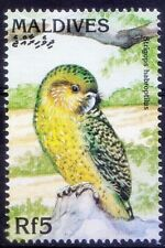 Maldives 1997 MNH, Birds, Parrot, Kakapo or night parrot, Owl Parrot (Strigops h