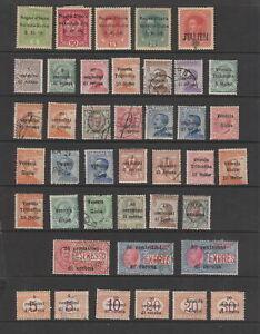 Venezia Giulia etc MH or fine used , 41 stamps