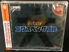 Sega Dreamcast  Expendable Brand New Factory Sealed Japan