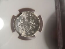 Superb 1929 China Kwangtung Silver 20 Cents NGC Certified MS63!!!