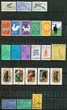 Suriname jaargang 1971 postfris zonder blok