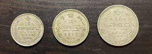 Russian Lot 3 coins 1914 10 Kopeks 1913 15 Kopeks 1914 20 Kopeks Russian Silver
