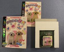 Kawaii Koinu Complete in Box CIB (Nintendo Game Boy Color GBC 2000) Japan Import