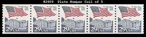USA5 #2609 MNH PNC5 Pl # 3 Flag over White House