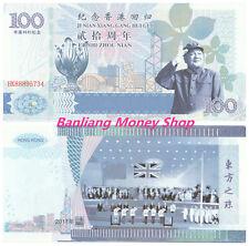 CHINA 20 Anniversary of RETURN OF HONGKONG 100 Banknote/ Paper Money/ UNC