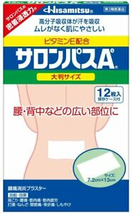 ☀Hisamitsu Salonpas Ae Large Size 12 Patches Japan Import