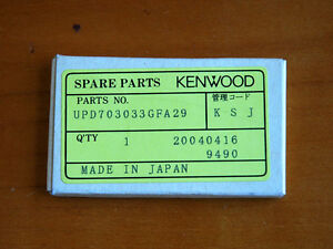NOS Kenwood UPD703033GFA29 microcontroller for Kenwood automotive CD/MP3 player