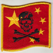 VFA-103 JOLLY ROGERS RED AIR CHEST PATCH