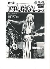 BOB DYLAN on stage Japanese magazine PHOTO/Clipping 10x7 inches