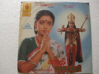 Shaktpi Parashakthi Tamil  LP Record Bollywood  India-1287