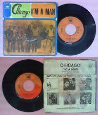 LP 45 7'' CHICAGO I'm a man 1970 italy CBS 4503 no cd mc dvd