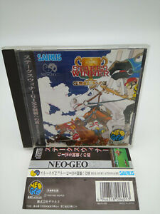 Es-Neo Geo CD Stakes Winner Spine Card Japan Used