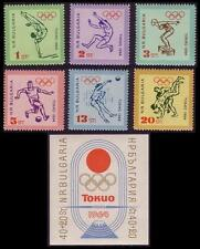 Football Bulgarian Stamps