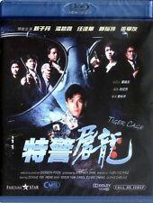 "Donnie Yen Ji-Dan ""Tiger Cage"" Jacky Cheung HK Action Region A Blu-Ray"