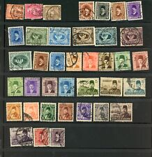 EGYPT--Lot of 38 different Stamps