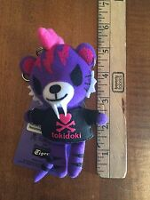 RARE Tokidoki Tiger Plush Doll Keychain - PURPLE