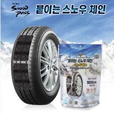 Patch SNOW PASS (SNOW CHAIN) 5 MIN Simple Wheels Car Tire