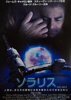 Solaris 2002 Mini Poster Japan Chirashi B5 Japanese Science Fiction Space
