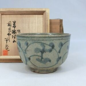 A911: Japanese old pottery tea bowl of KIHARA-GARATSU over 300 years ago w/box.